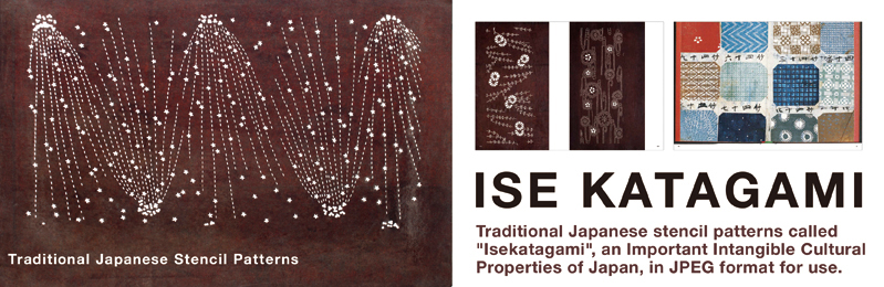 Traditional Japanese Stencil Patterns (with DVD/ROM): 1,600 images of Ise Katagami from Isetan Mitsukoshi collection