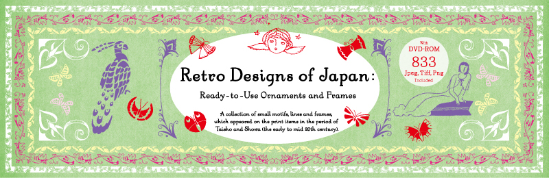 Retro Designs of Japan: Ready-to-Use Ornaments and Frames (with DVD-ROM)
