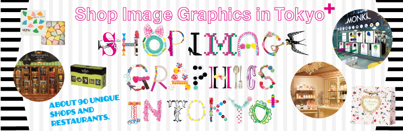 Shop Image Graphics in Tokyo+
