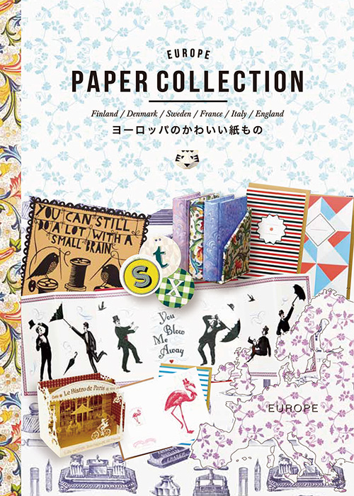 EUROPE PAPER COLLECTION: Beautiful Paper Products from Finland, Denmark, Sweden, France, Italy and UK