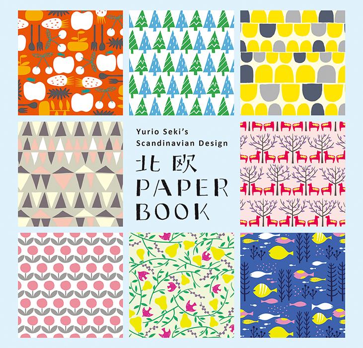 Yurio Sekis Scandinavian Design PAPER BOOK PIE