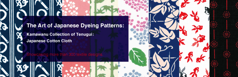 The Art of Japanese Dyeing Patterns: Kamawanu Collection of Tenugui: Japanese Cotton Cloth