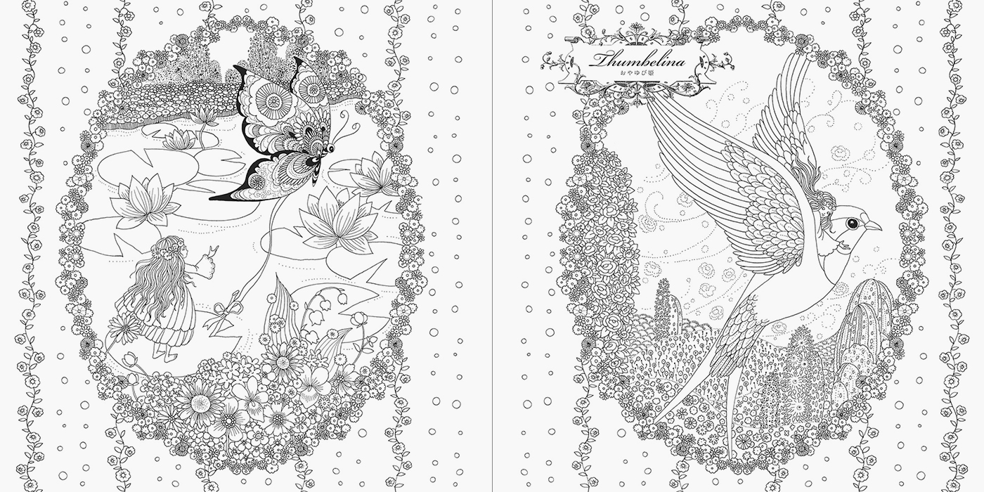 Co coloring book pages princess - Princesses And Fairies Colouring Book Other Sample Pages