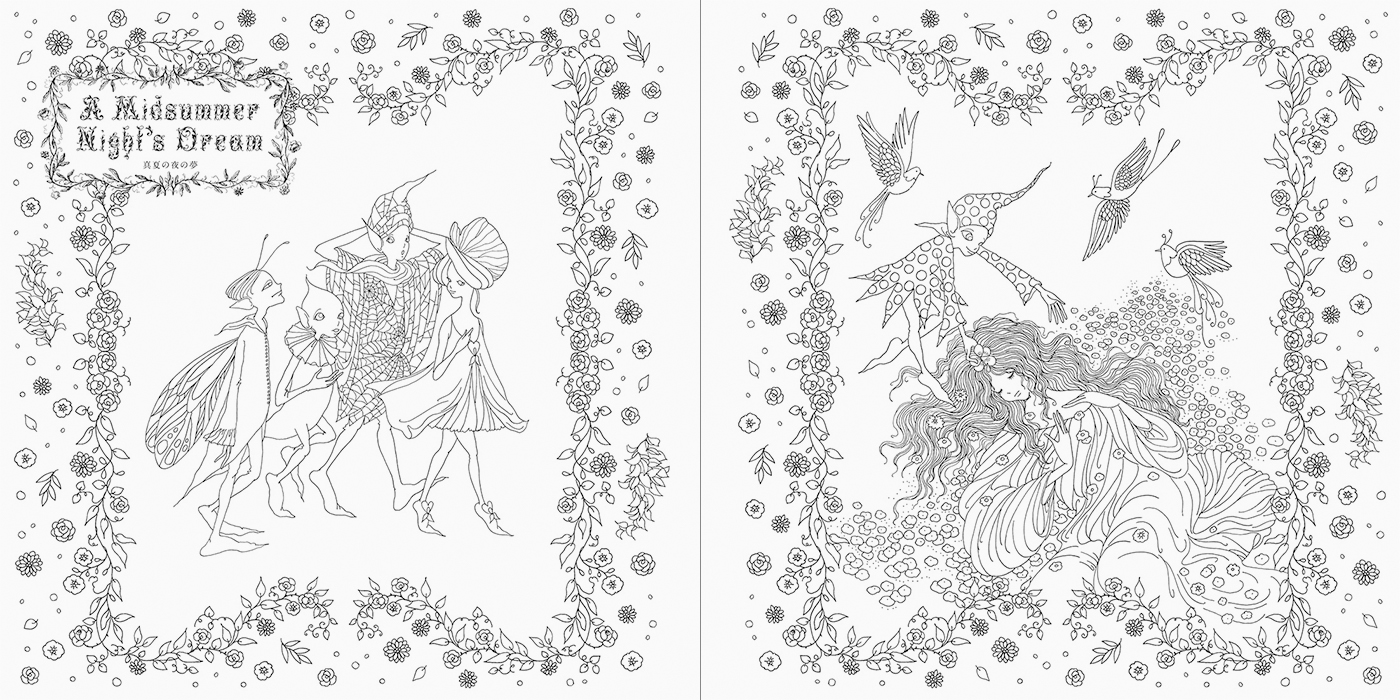 Co coloring book of princess - Co Coloring Book Of Princess Other Sample Image Other Sample Image Other Sample Image