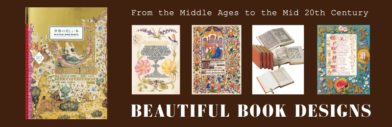 Beautiful Book Designs: From the Middle Ages to the Mid 20th Century