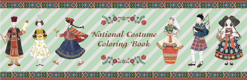 National Costume Coloring Book