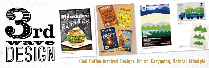 Third Wave Design: Cool Coffee-inspired Designs for an Easygoing, Natural Lifestyle