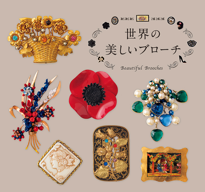 Beautiful Brooches