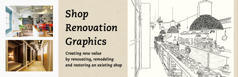 Shop Renovation Graphics