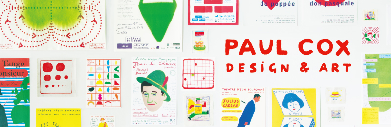 Paul Cox: Design and Art