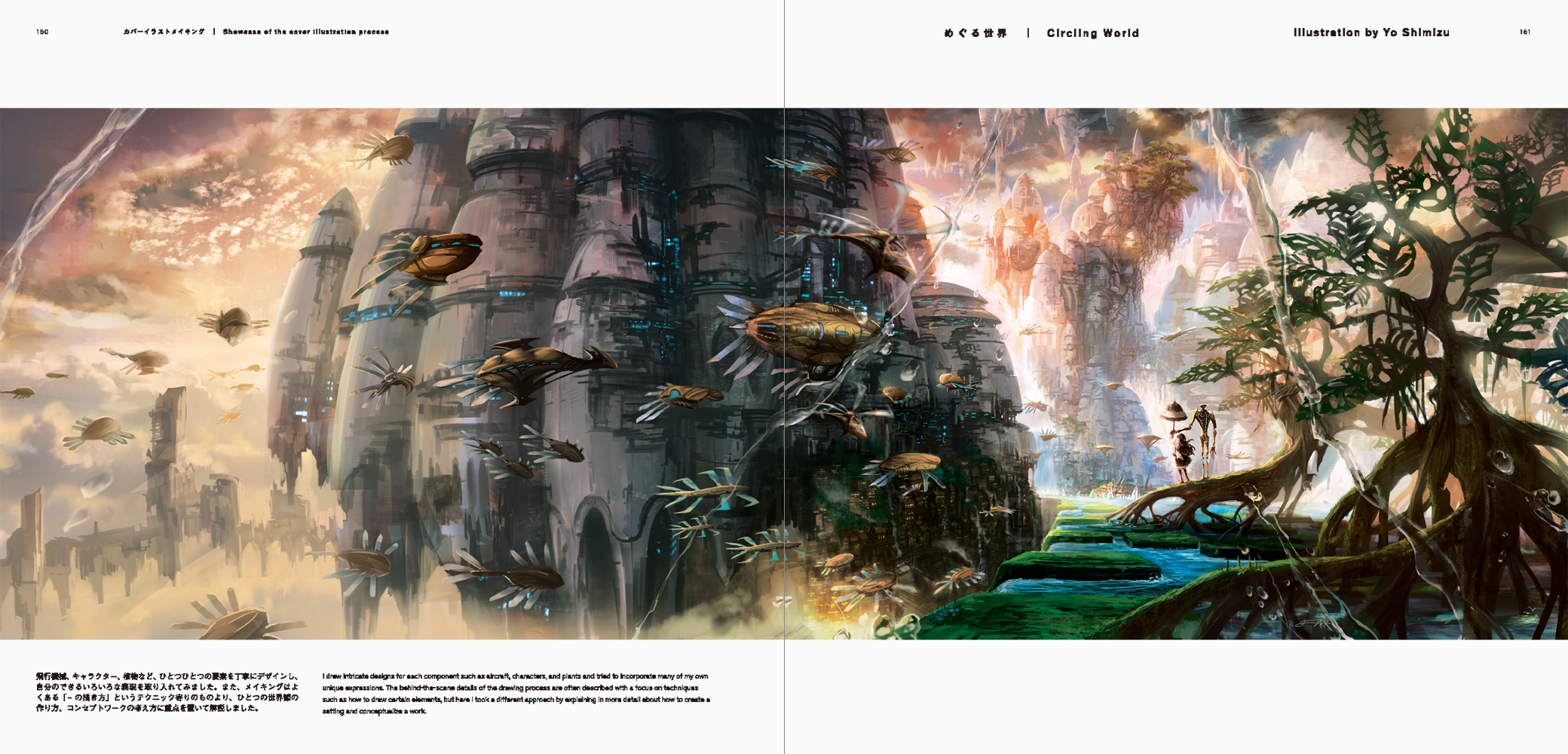 beautiful scenes from a fantasy world: background illustrations and