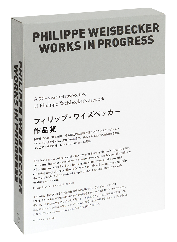 Philippe Weisbecker - Works in Progress