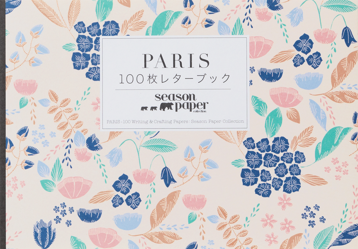 paris 100 writing crafting papers season paper collection pie international. Black Bedroom Furniture Sets. Home Design Ideas