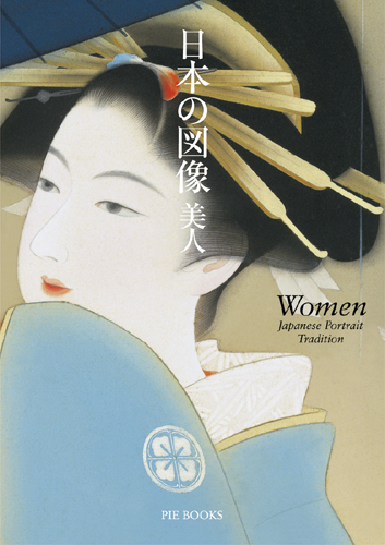 women  japanese portrait