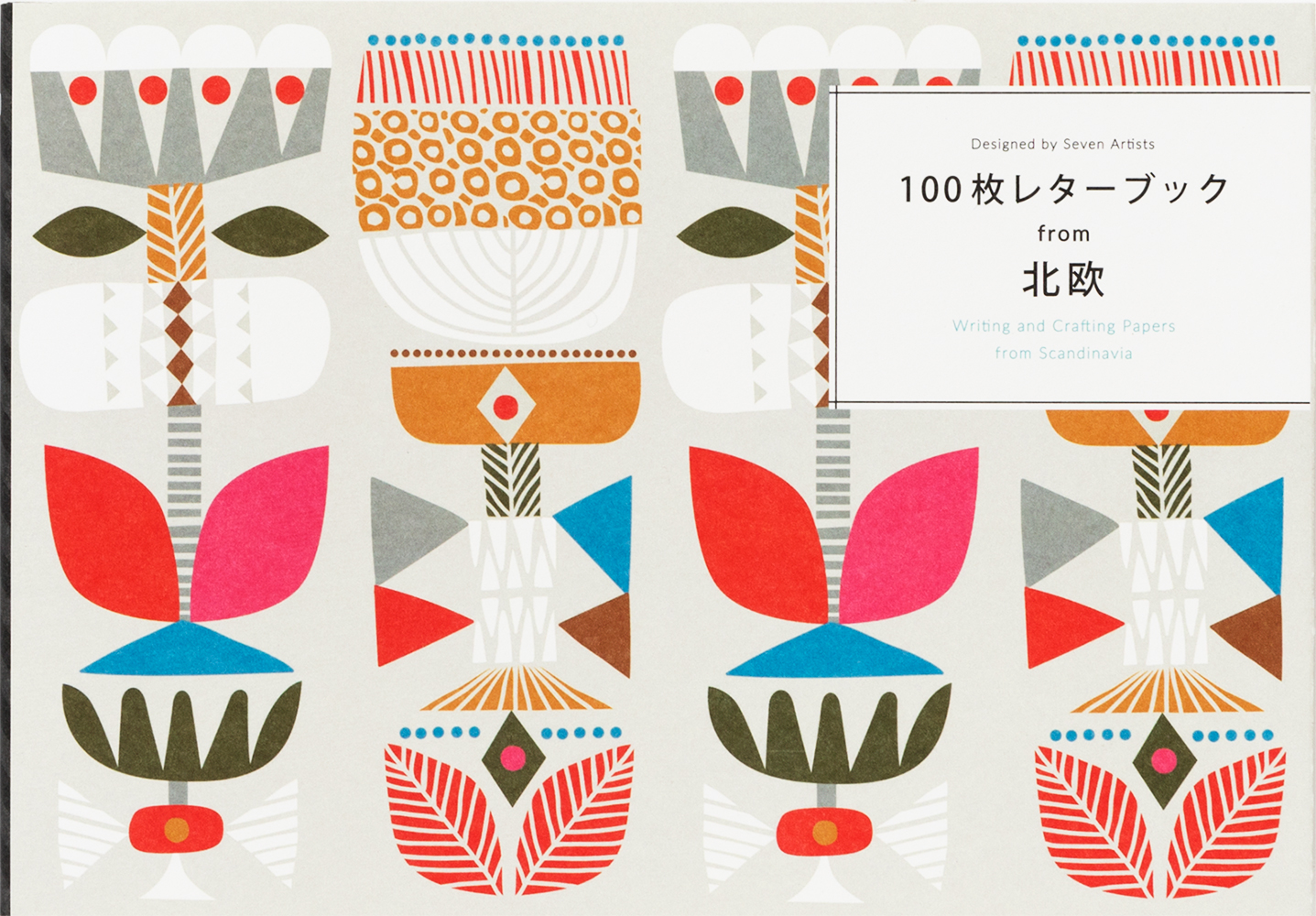 100枚レターブック from 北欧