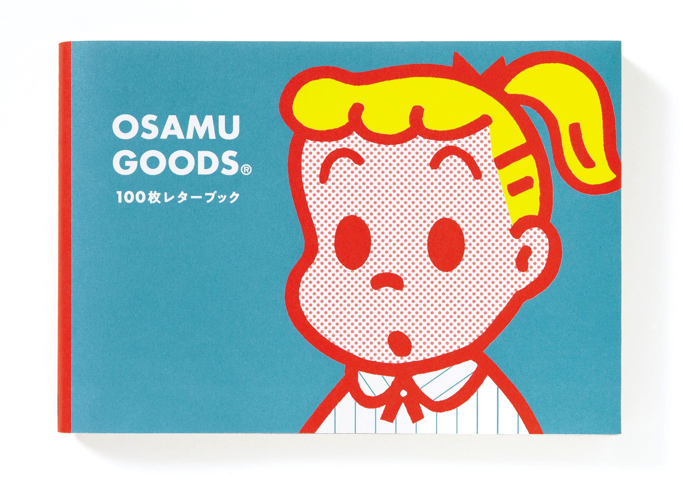 OSAMU GOODS 100枚レターブック