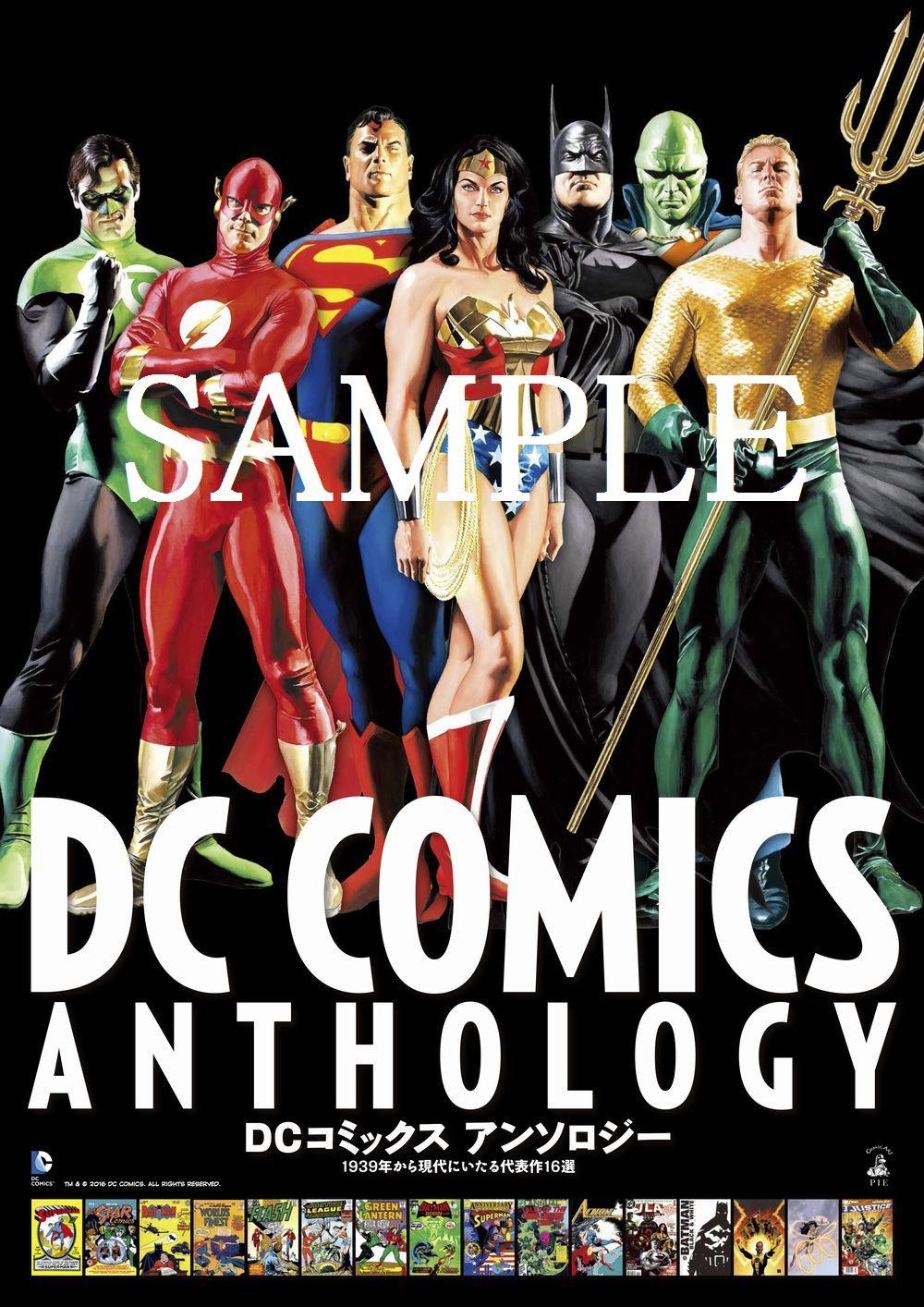 DC_Poster_WEB