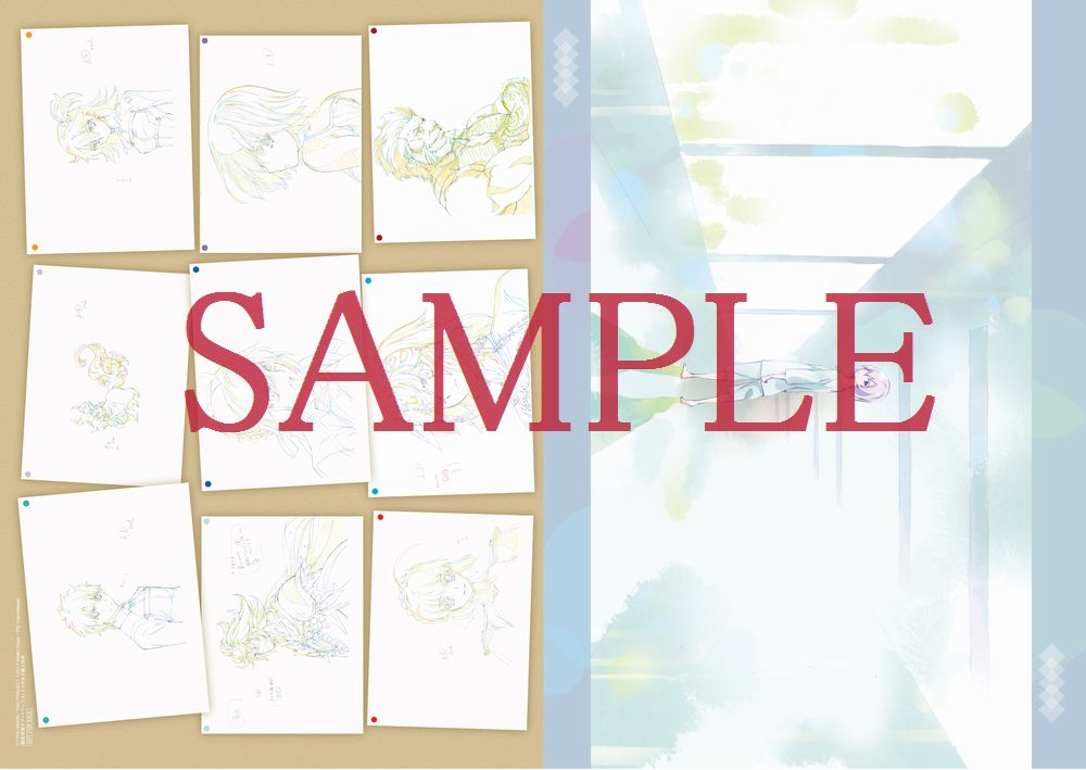 細居美恵子が手掛ける『FGO』OP原画のA4クリアファイル。OP中に一瞬だけ現れるマシュの姿と、各サーヴァントたちの線画が合わさった秀逸デザイン。細居美恵子が手掛ける『FGO』OP原画のA4クリアファイル。OP中に一瞬だけ現れるマシュの姿と、各サーヴァントたちの線画が合わさった秀逸デザイン。