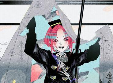 シキノメモリエ第5回:「鮭魚群(さけのうおむらがる)」-冬の弐-