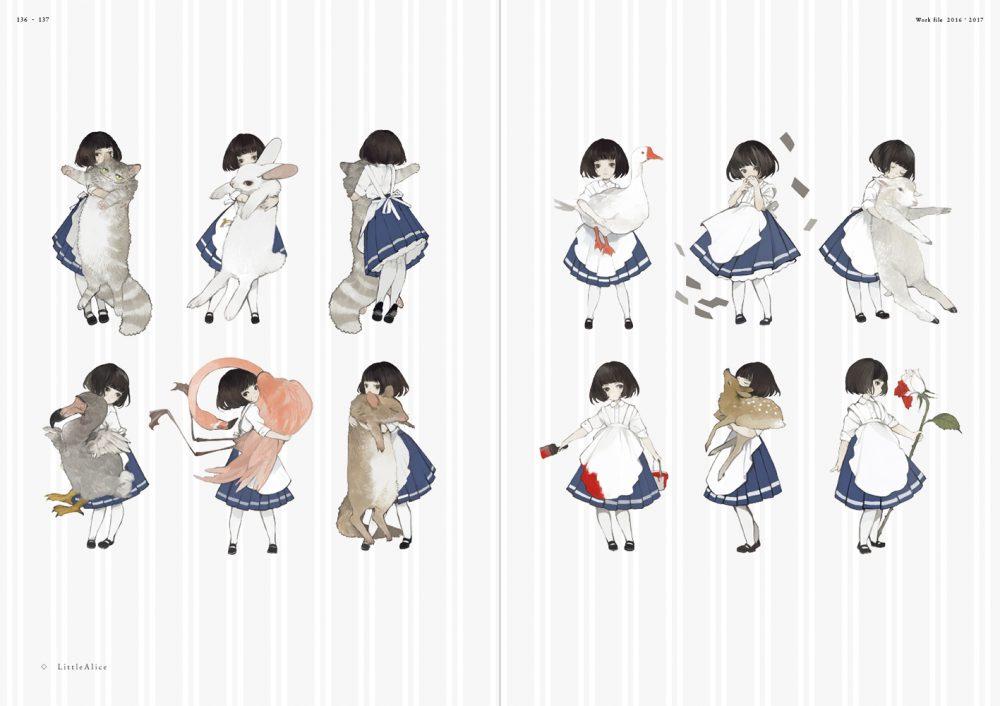 Soirée ねこ助作品集 ソワレ   PIE International