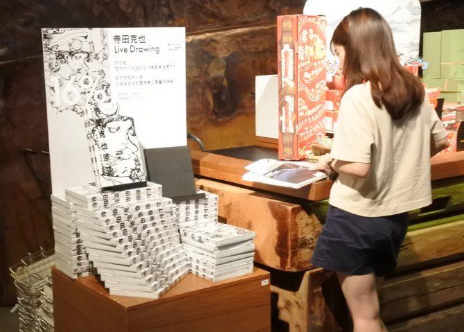 【第2回】5月24日 センドポインツと方所書店を往訪/【Vol.2】May 24th Visiting SendPoints and Fangsuo bookstore.
