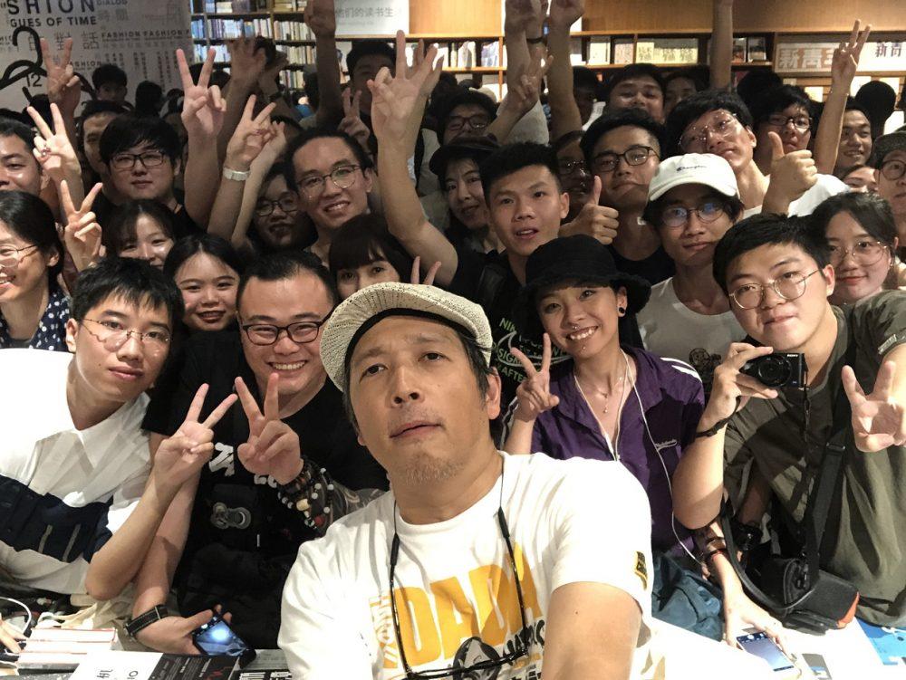 【第4回】5月26日 広州市民、「リアル」と出会う Day2 / 【Vol.4】May 26th – People in Guangzhou encounters the Real – Day 2