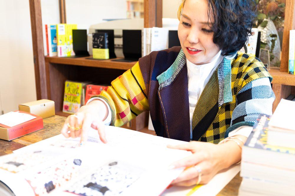 『ブックデザイン365』Book Designer Interview #1:佐藤亜沙美 <後編>