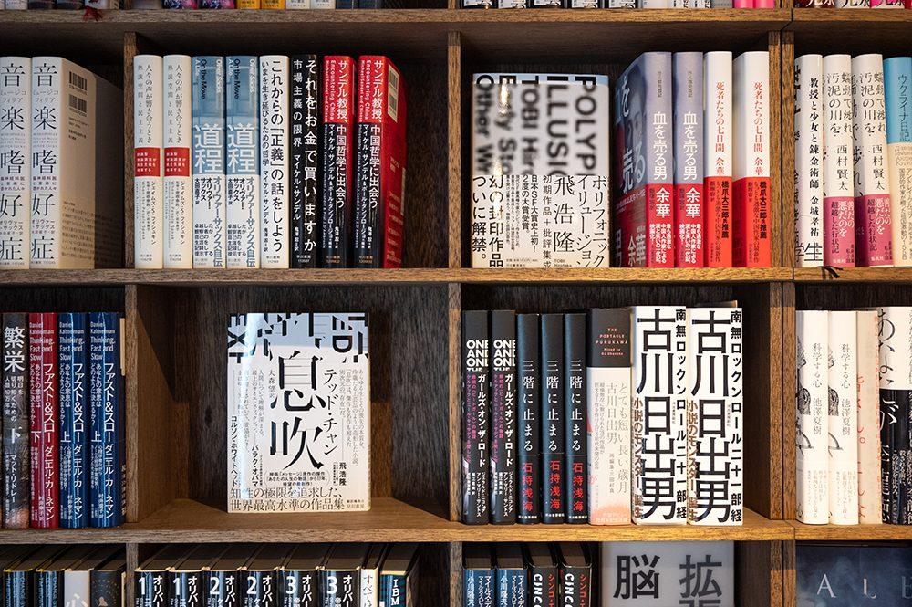『ブックデザイン365』Book Designer Interview #2:水戸部功 <中編>