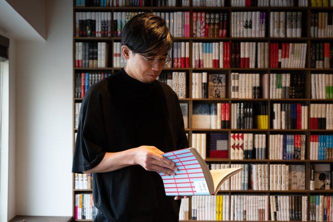 『ブックデザイン365』Book Designer Interview #2:水戸部功 <後編>