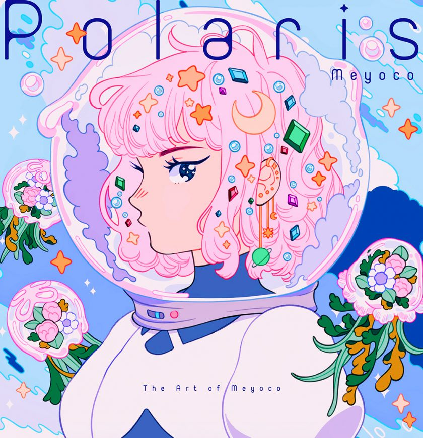 "– eBook Edition – ""Polaris"" is now available"