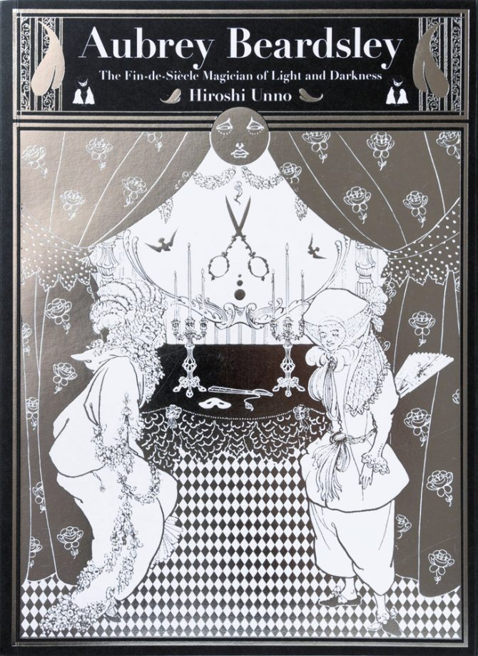 "English edition of ""Aubrey Beardsley"" will be available from August 2020 in US/Europe."