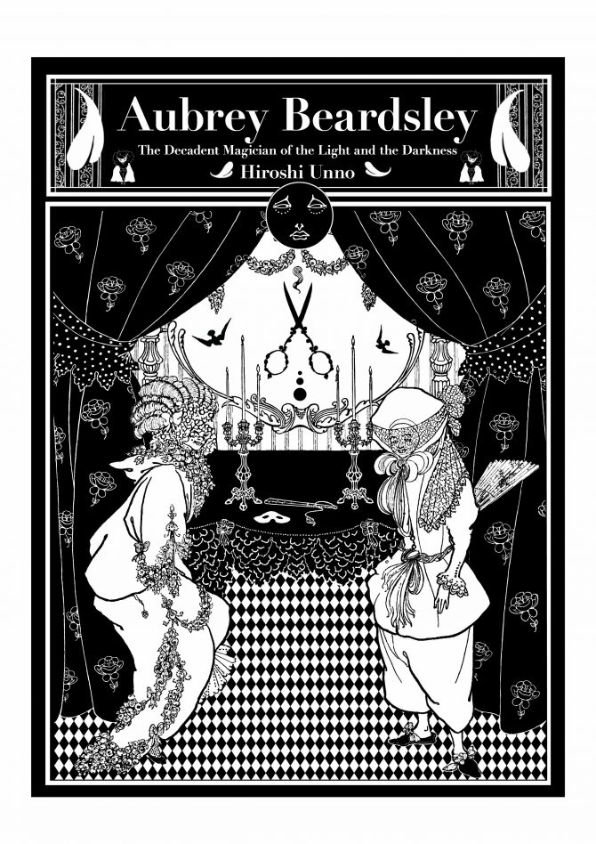 "<b/>English edition of ""Aubrey Beardsley"" will be available from August 2020 in US/Europe.</b>"