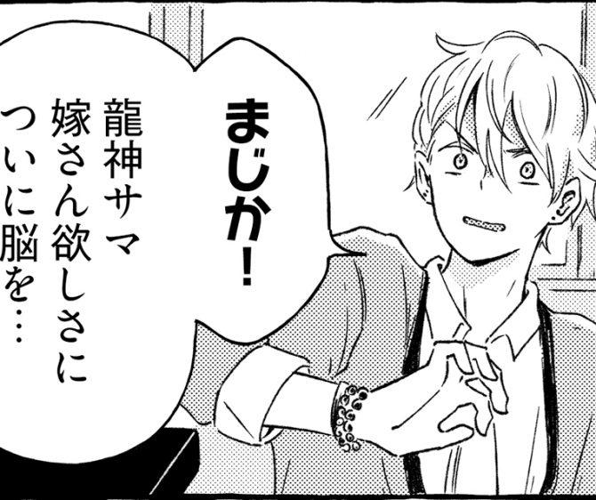 【第5話】鈍銀色の雨2